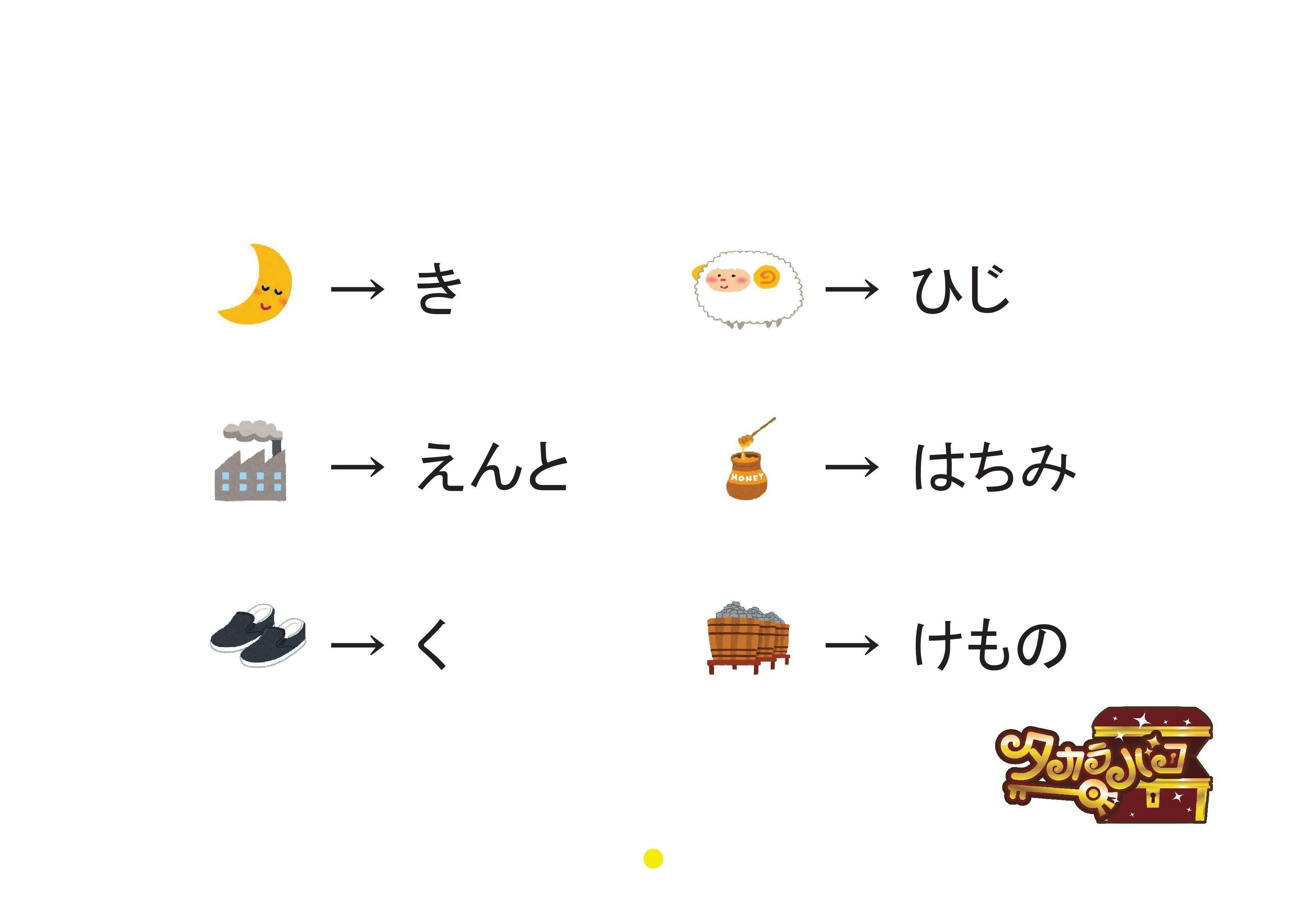 おみや002-004