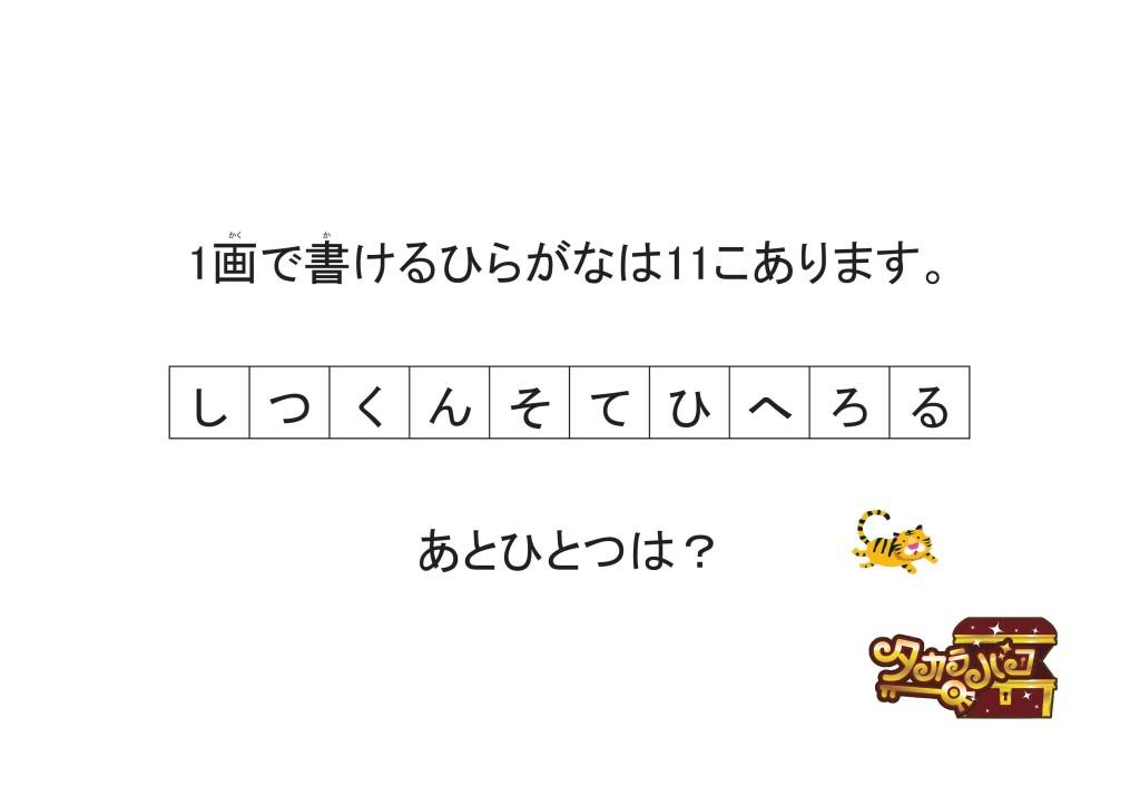 おみや004-001