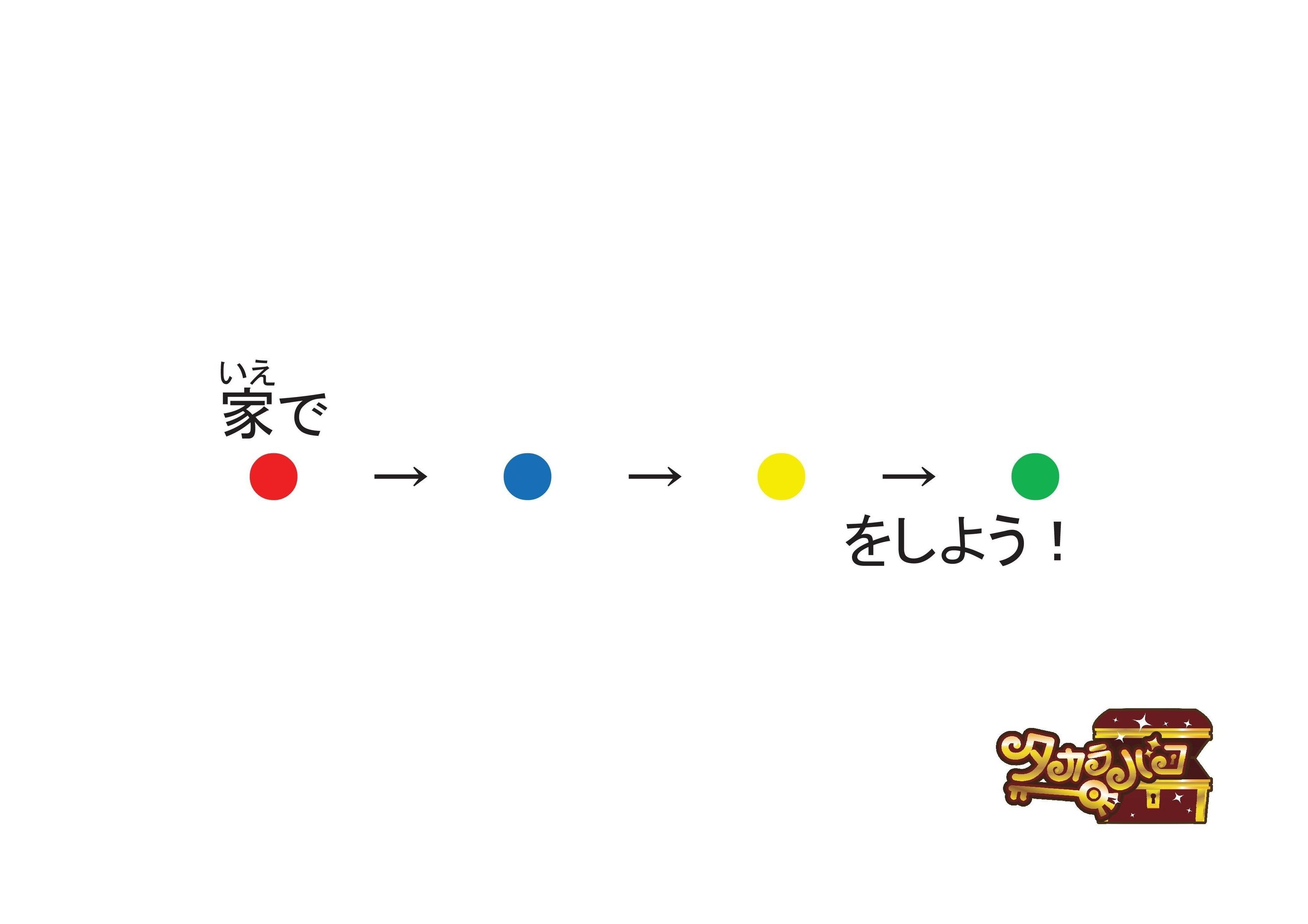 おみや002-003