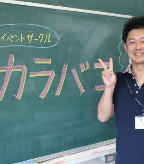 2015年6月13日(土)小学校親子活動