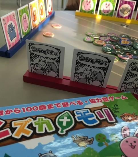 協力型ゲーム「シズカナモリ」リリース