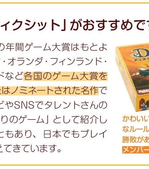 金沢情報4月26日号に掲載されました