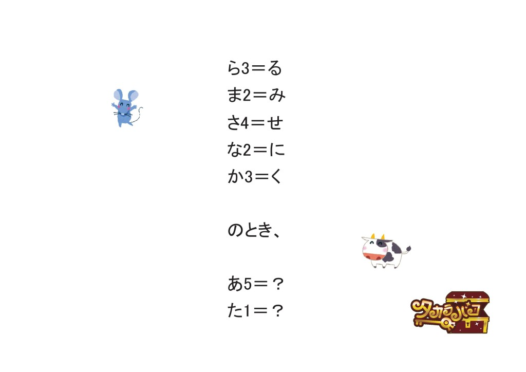おみや004-002