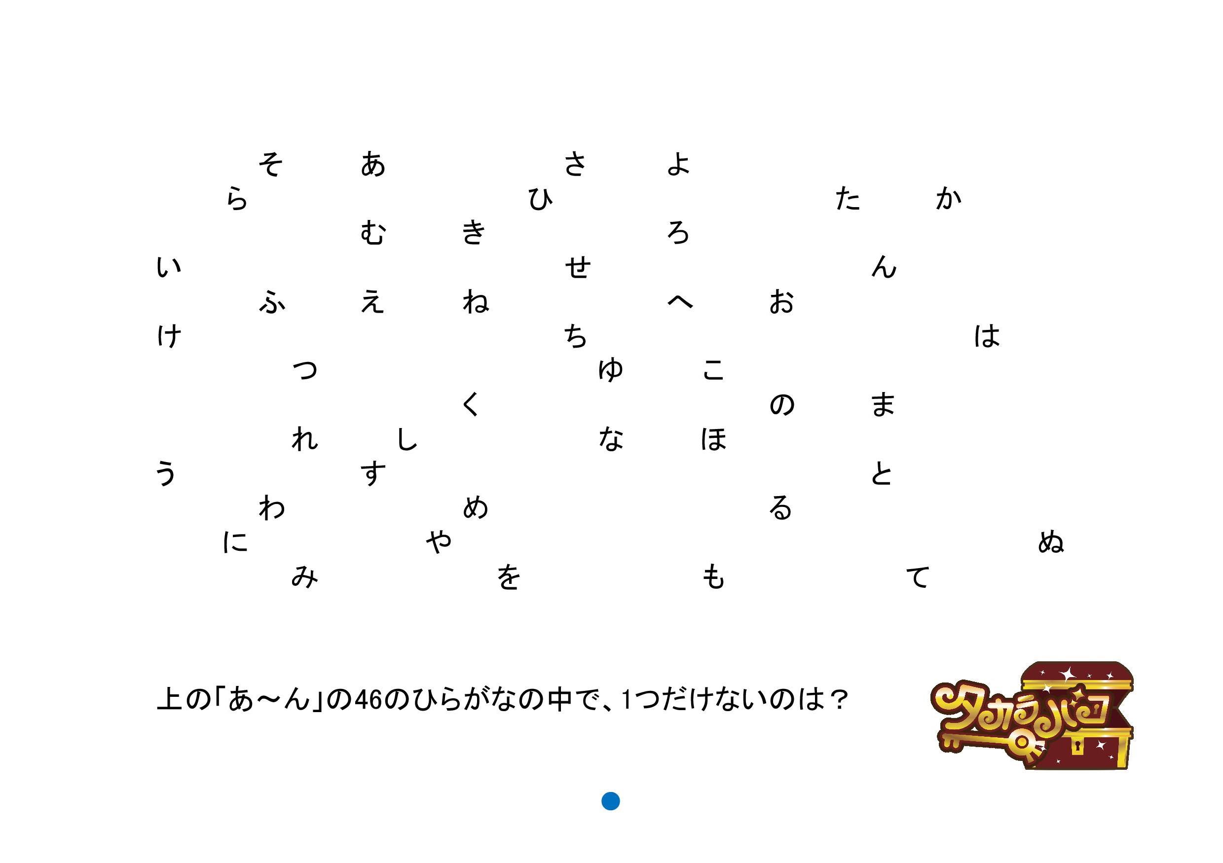おみや001②
