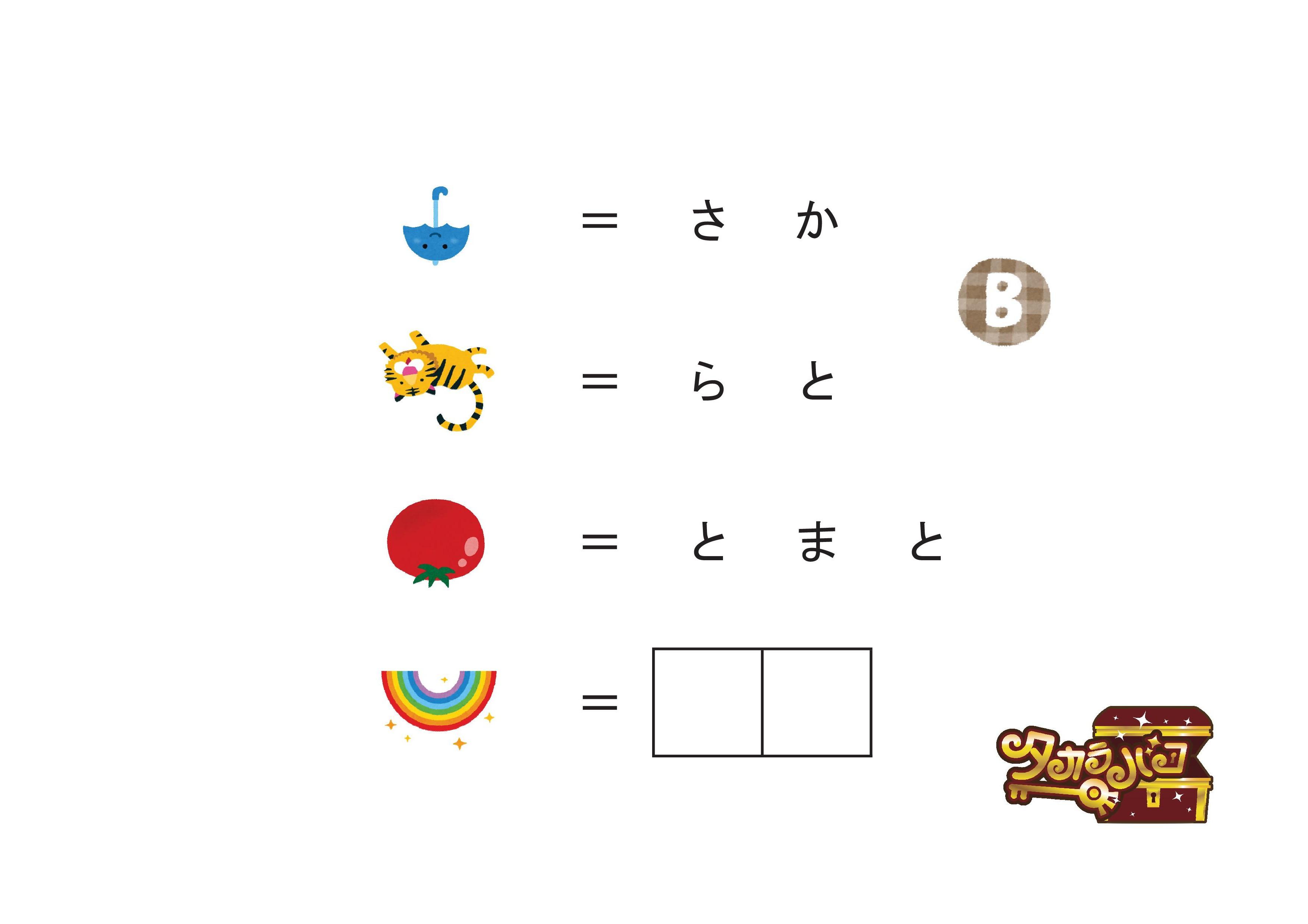おみや006-003