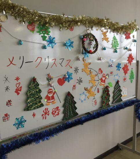 子ども会のクリスマス会に行ってきました