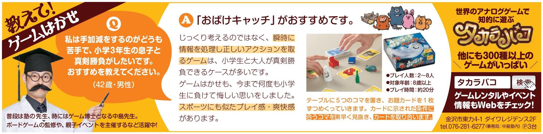 タカラバコ様_KJ0524