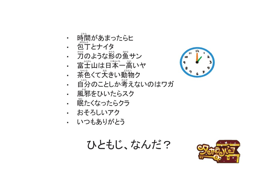 おみや005-002