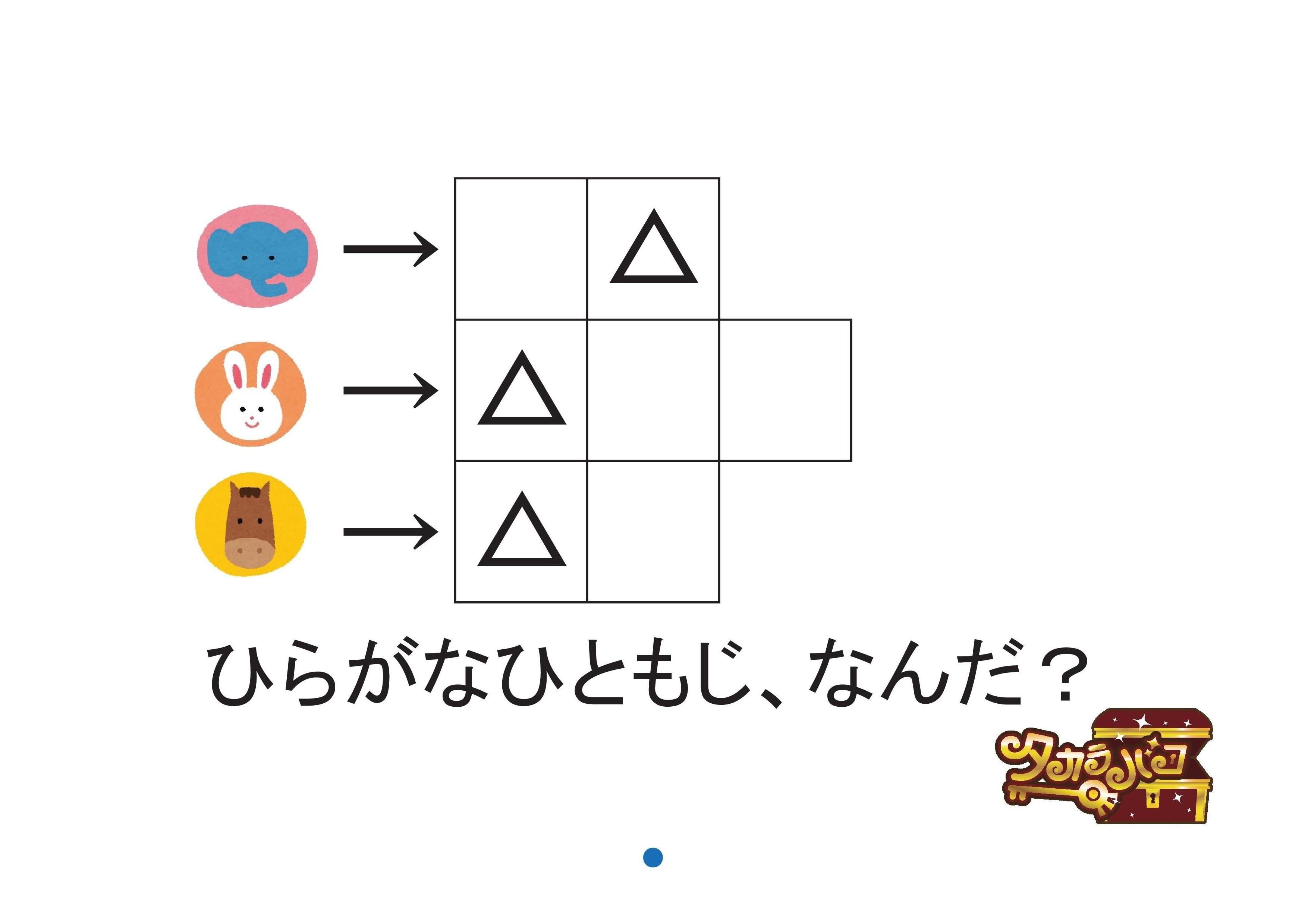 おみや003-003