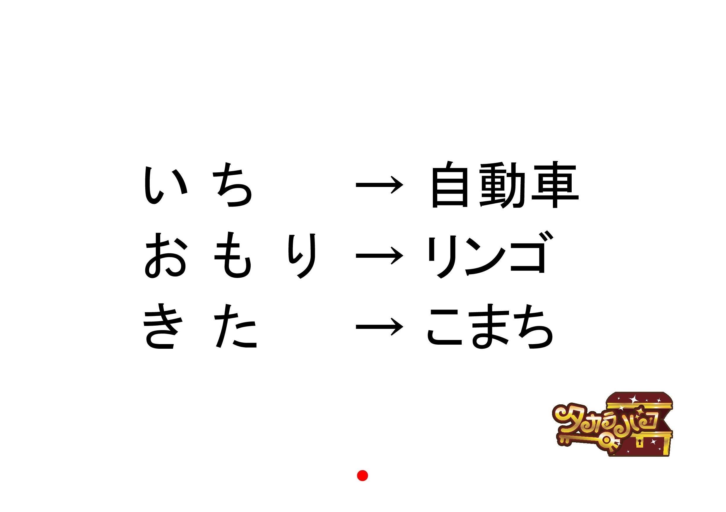 おみや001①