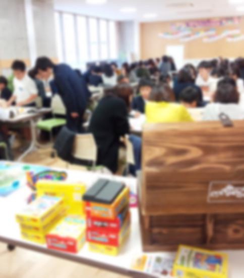 親子活動in金沢市内小学校*2017年11月13日(月)