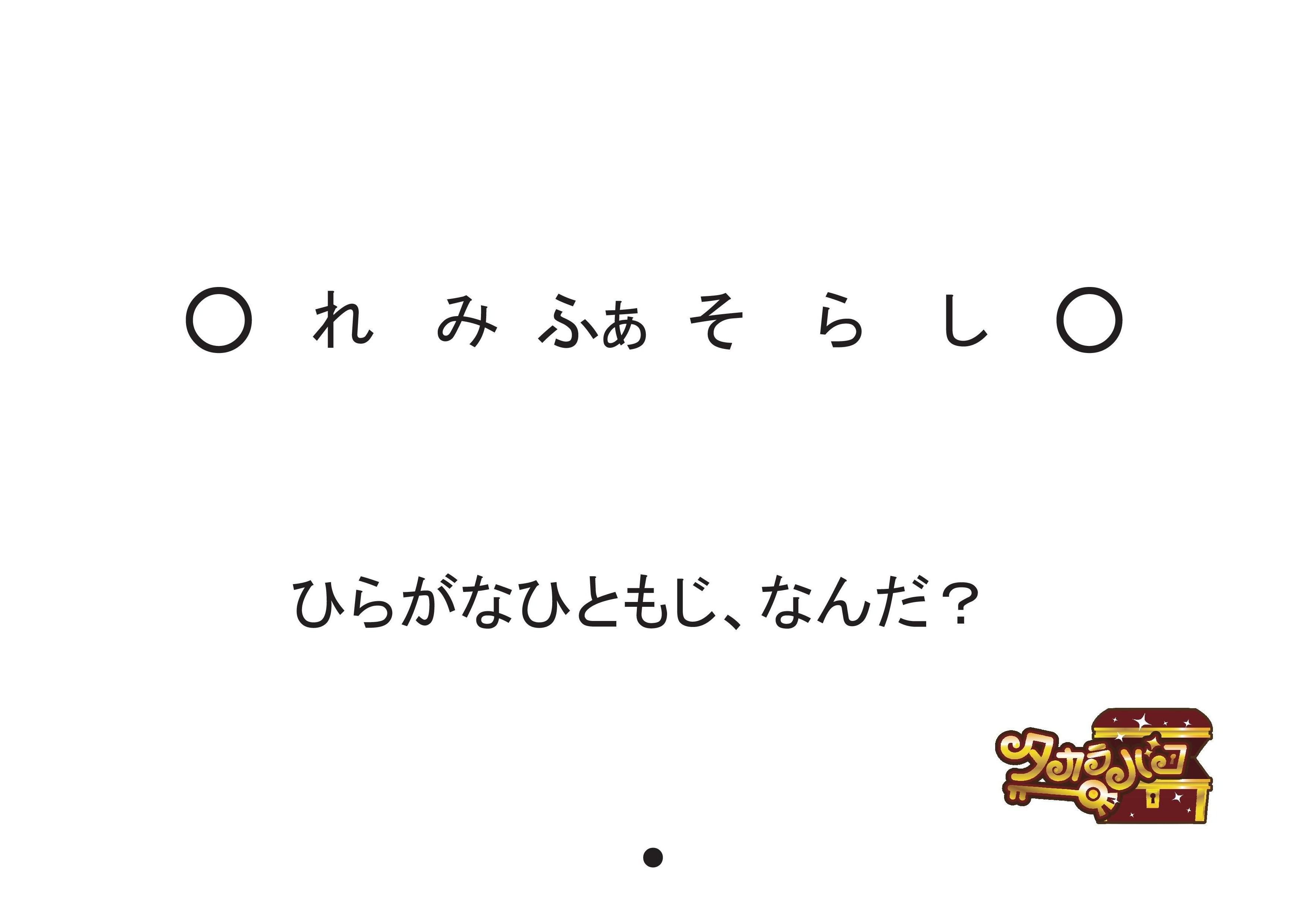 おみや003-006