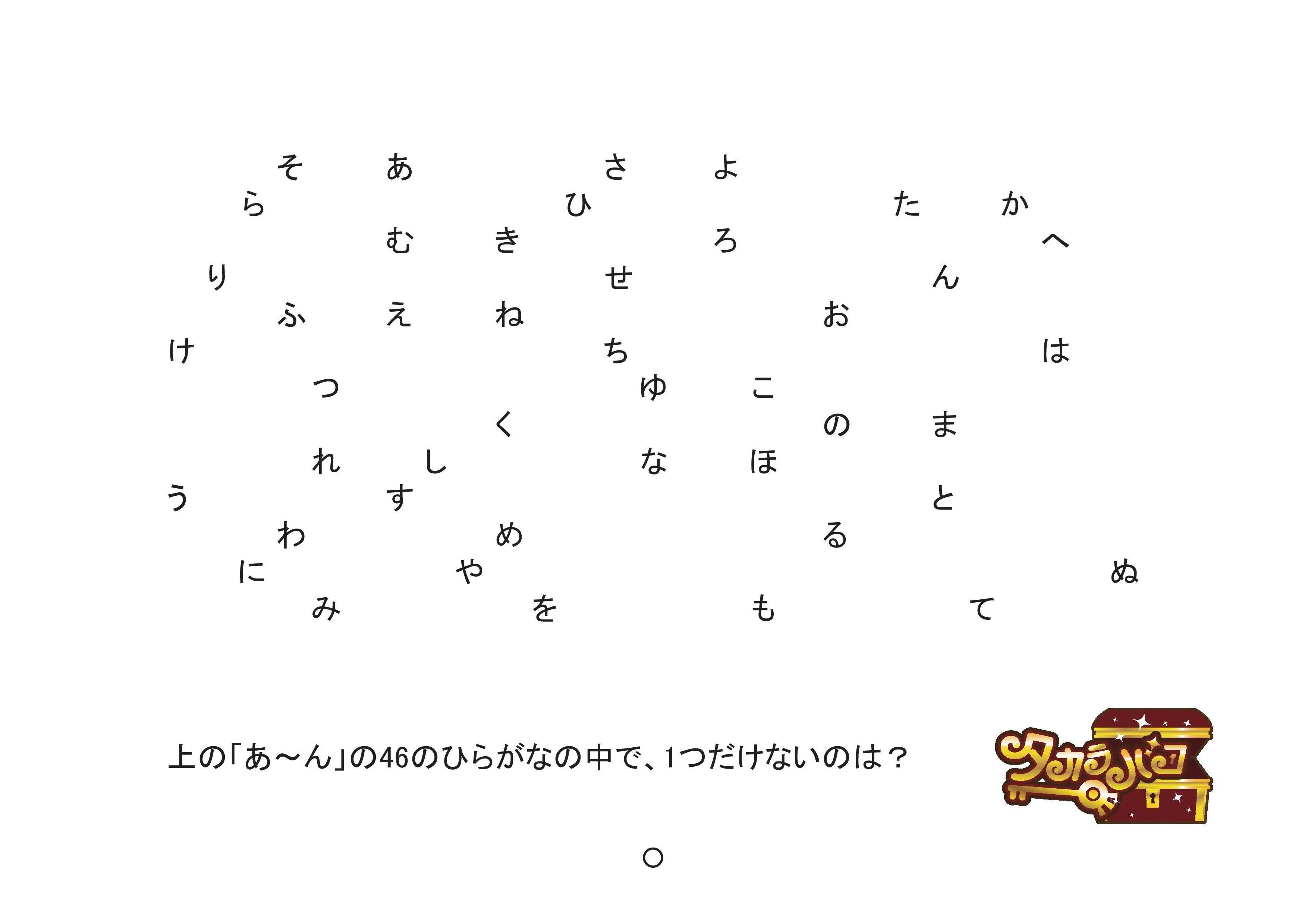 おみや003-005