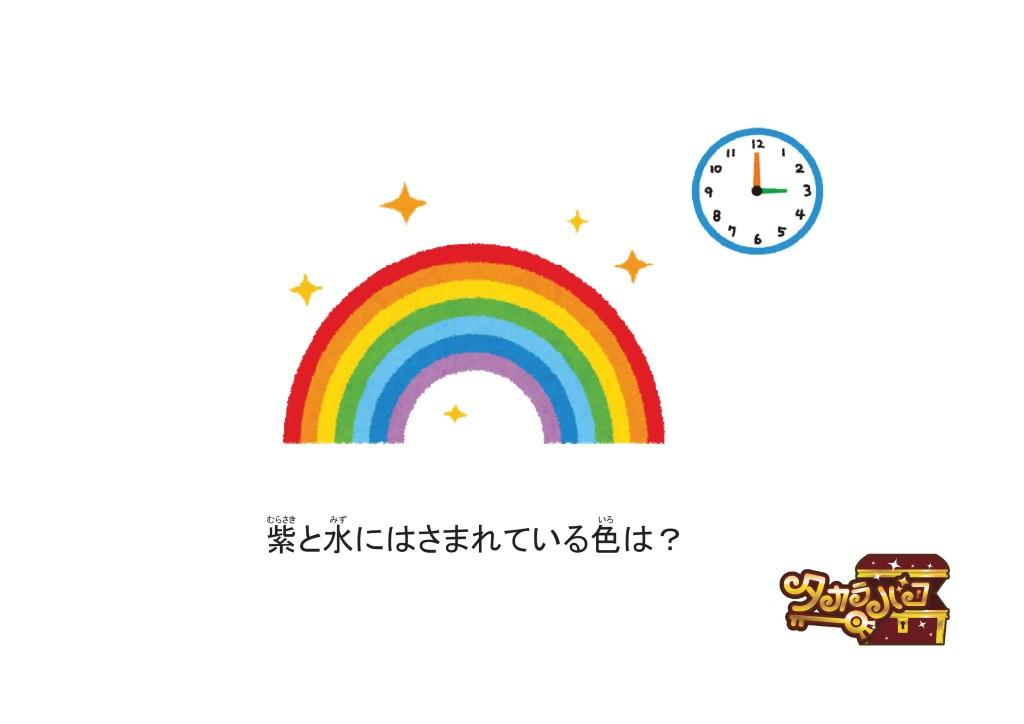 おみや005-001