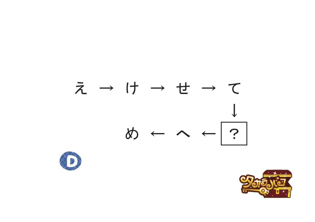 おみや006-004