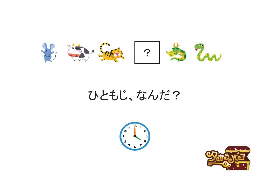 おみや005-003