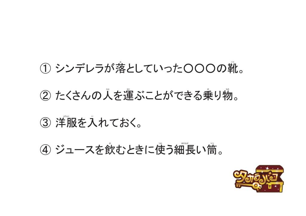 おみや007-002