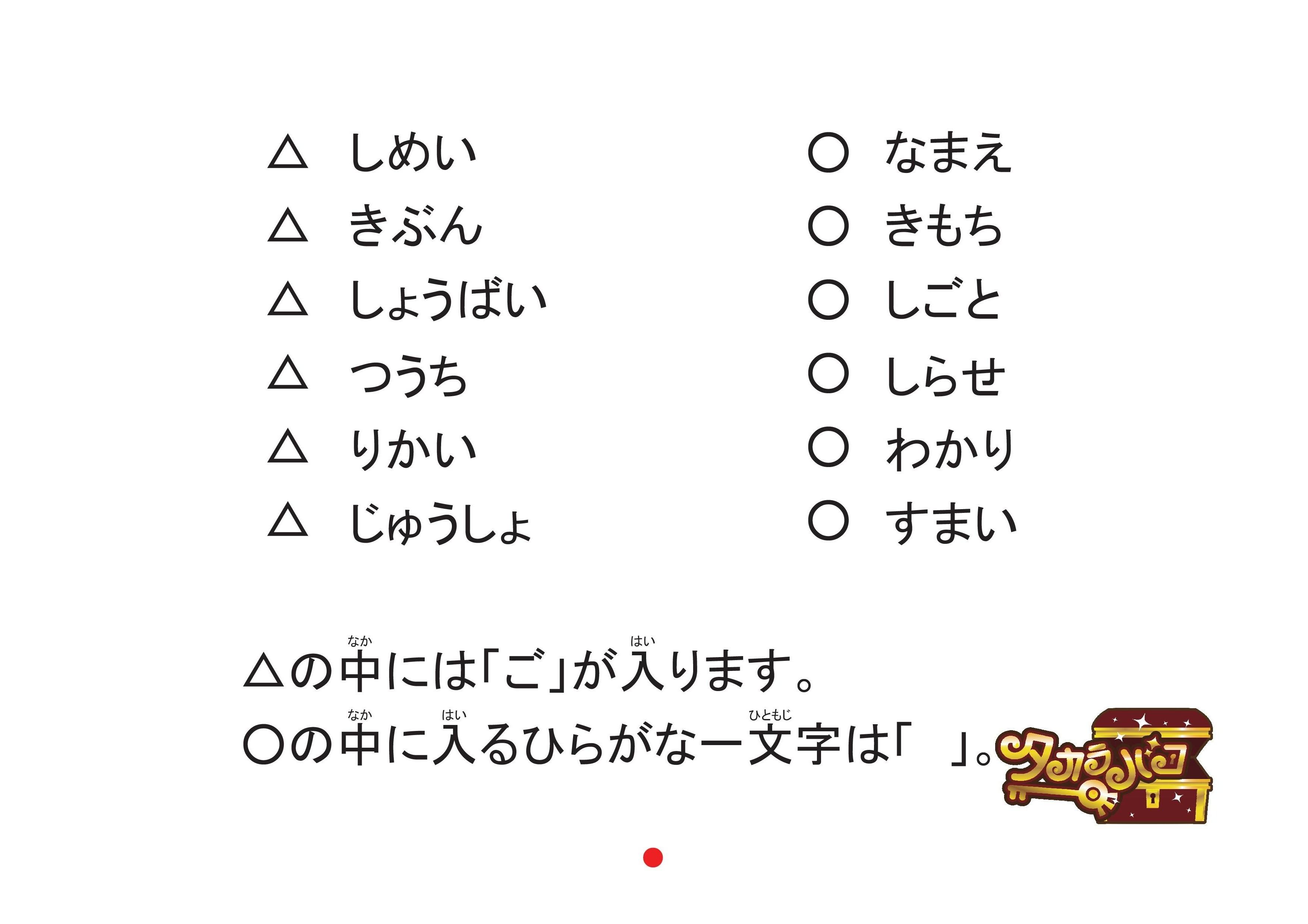 おみや002-005
